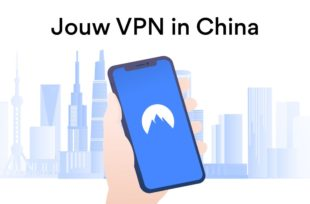 beste-vpn-china